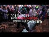 Евреи губят Украину!