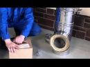 Установка монтаж дымохода в деталях к печи Ceres SUPRA. Инструкция дымоход своими руками.