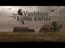 "The Vanishing of Ethan Carter #3 - ""Игра с воображением"" ФИНАЛ"