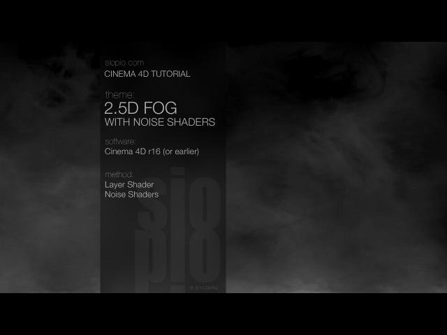 Cinema 4D Tutorial - 2.5D Fog (Noise Shaders)