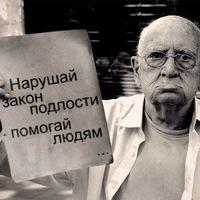 Ксения Сиуха-Стецюк