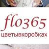 Цветы в шляпных коробках Новосибирск Flo365