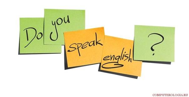 Дугин Самоучитель Английского Языка