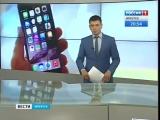 iPhone 7 Айфон семь от жителя Иркутска