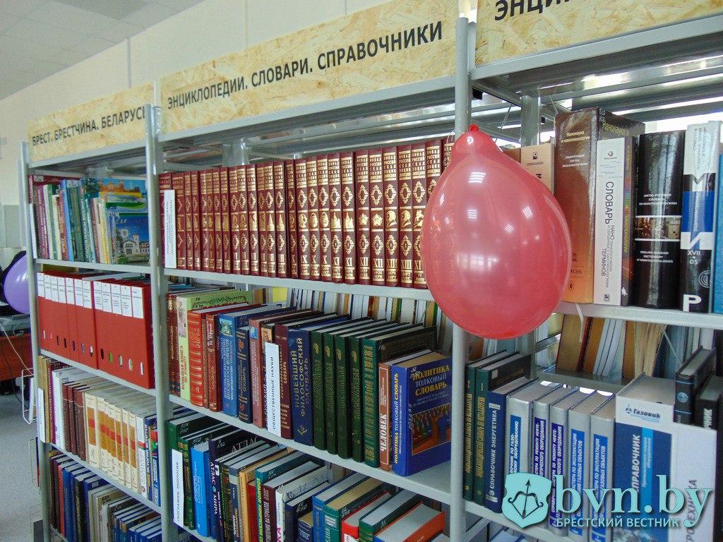 Брестская областная научно-техническая библиотека переехала с площади Ленина на улицу Пушкинскую