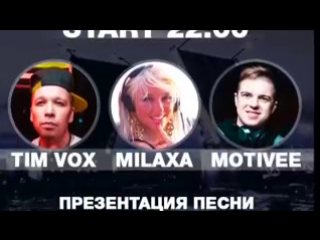 Motivee, Milaxa & Holderz - I love Saint-P!