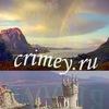 Крым. Новости. Фото. Видео. Жизнь