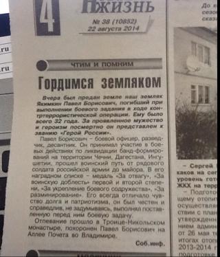 Восемь военнослужащих ВС РФ дезертировали на Донбассе, - ГУР Минобороны - Цензор.НЕТ 8742
