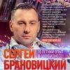 Музыкальный Продюсер. Продюсирование певцов.