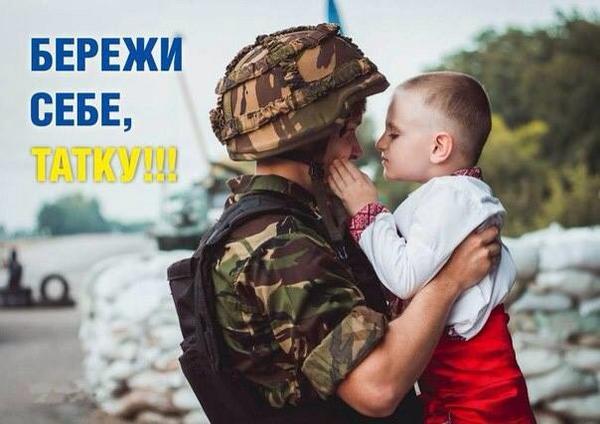 """Личный состав """"Днепр-1"""" отправился на ротацию в зону АТО - Цензор.НЕТ 5167"""