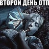 Наина Романовна