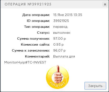ТЦ-ИНВЕСТ - tc-invest.ru UpcnaSeDg8w