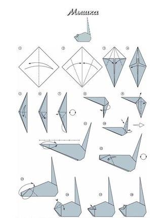 Оригами схема мозаики.