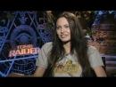 Интервью о фильме «Лара Крофт: Расхитительница гробниц»