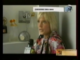 ГлюкOza (Глюкоза) в дневнике RMA-2006  (