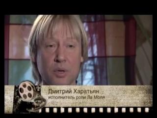 Хроники русского сериала -
