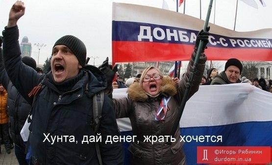 Террористы использовали опасную тактику неприцельного огня, обстреливая населенные пункты Донбасса, - штаб АТО - Цензор.НЕТ 1279