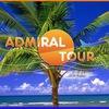АДМІРАЛ-ТУР - туристична компанія