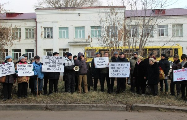 В Кимрах жители публично потребовали отставки Председателя Кимрской городской Думы Максима Литвинова