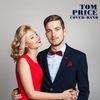 / Tom Price / Том Прайс / кавер-группа