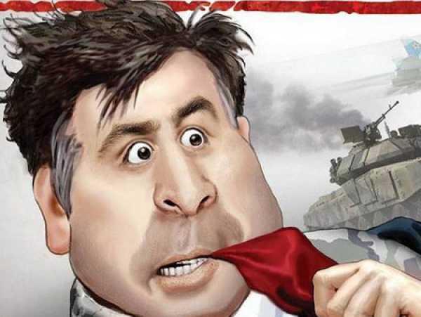 Саакашвили заявил, что ему наплевать на кодекс этического поведения госслужащих