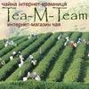 Tea-M-Team Украина ● улун ● пуэр ● красный чай