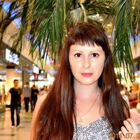 Наталья Афанасьева (Серд...)