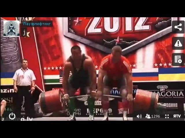Band deadlift 755 kg / 1661 LB Koklyaev with Klushev