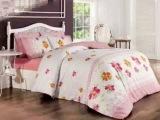 Bahar textil - постельное белье Bahar