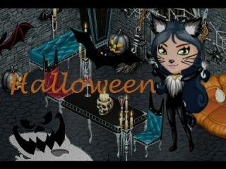 •●Аватария|Интерьер к Хеллоуину ●•