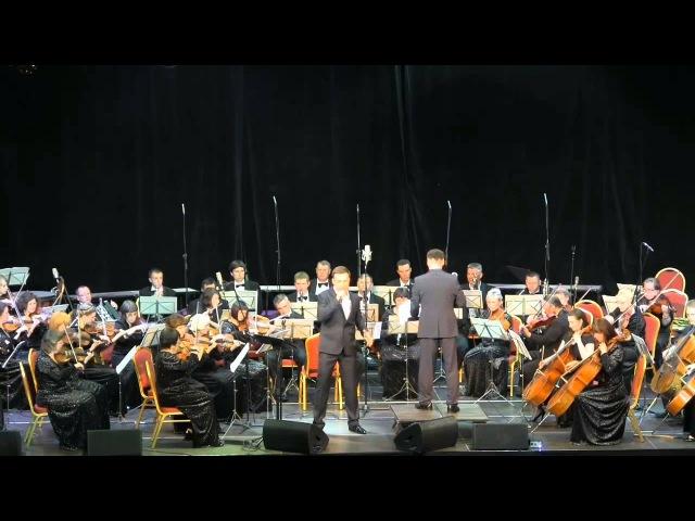 Нам нужна одна победа Владислав Косарев и Орловский губернаторский симфонический оркестр