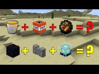 Новые блоки в Minecraft 1.8 Без модов! 7 новых блоков с особыми свойствами - одной коман...