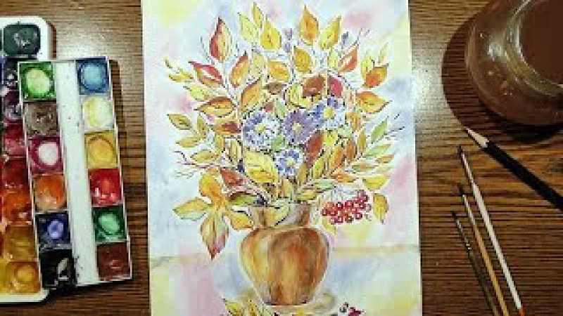 Speed Painting | Autumn Bouquet 2 | Watercolor | IOTN