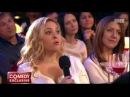 Камеди Клаб Эксклюзив 68 HD