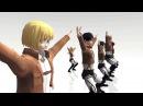 【進撃のMMD】Dancing SnK
