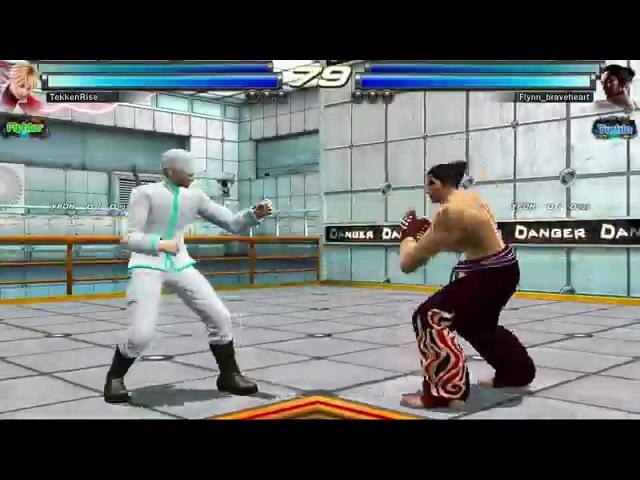 Toshin battle Tekken Tag