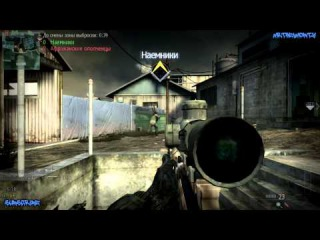 Want you here MW3 OCE #1