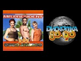 Mr.President - Coco Jamboo (1996) Official Video