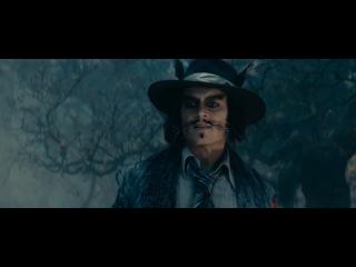 Чем Дальше в Лес/ Into the Woods (2014) Дублированный трейлер №2