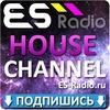 House | Electro House