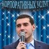 ВЕДУЩИЙ ПРАЗДНИКОВ_Озёрск,Челябинск,Екатеринбург