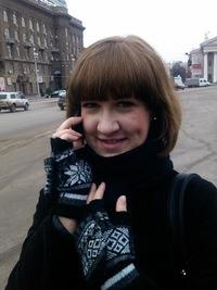 Ирина Бровина