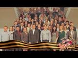 'Голос Победы' - Министерство экономического развития Ставропольского края