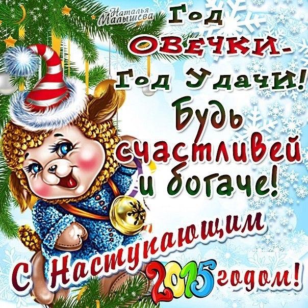 Фото №349765859 со страницы Евгении Ненковой