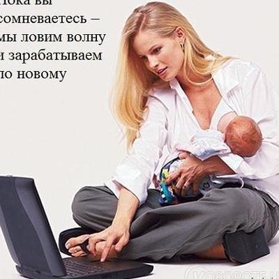 Елена Як