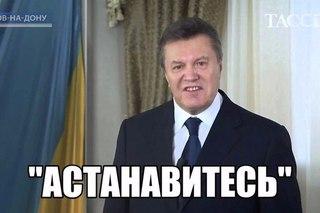 """""""Остановитесь! Имейте совесть, а то я сейчас расскажу, как вы бюджет 2014 года принимали"""", - Южанина, Тимошенко и Кужель обсуждают законопроекты по деофшоризации - Цензор.НЕТ 4796"""