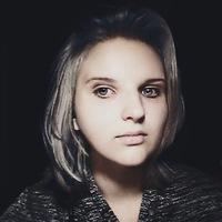 Алиса Коган