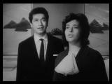 Слушайте, горы! Алла Иошпе и Стахан Рахимов. 1966.