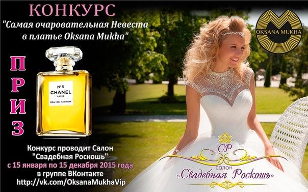 корсет цена в украине