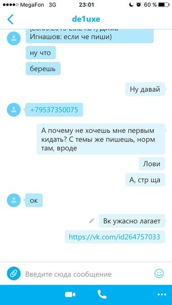 tXdNMBd85_c.jpg